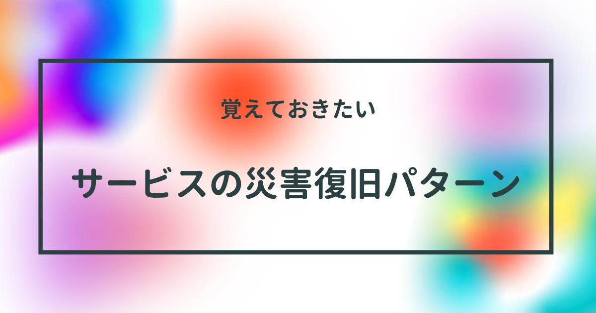 f:id:syobochim:20210916011520p:plain