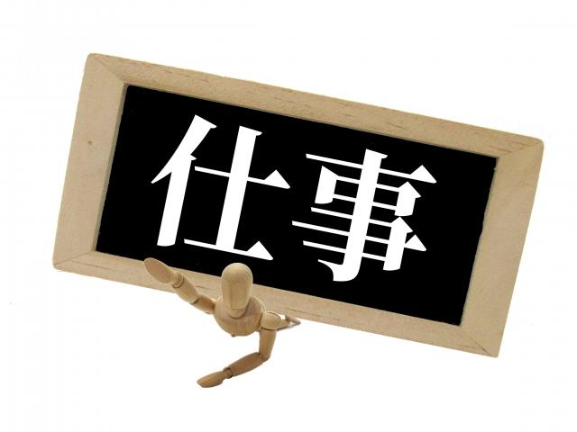 f:id:syoboi-nougyou:20191025124201j:plain