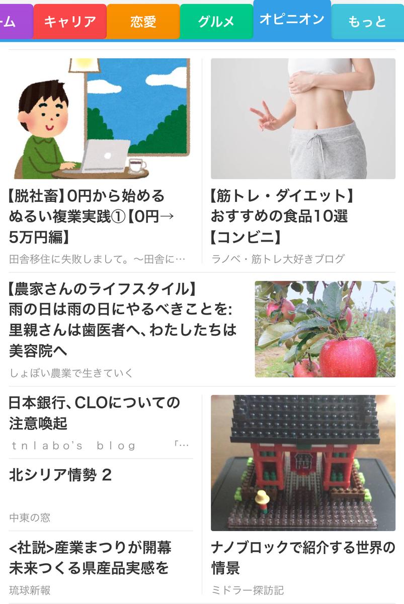 f:id:syoboi-nougyou:20191029151117p:plain