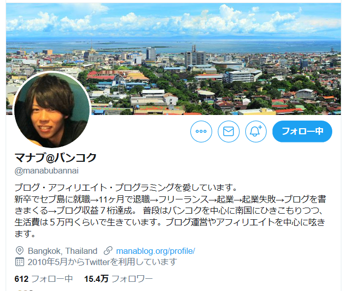 f:id:syoboi-nougyou:20191110103817p:plain