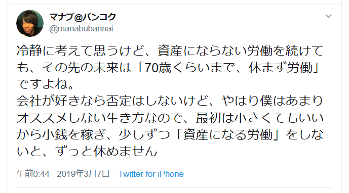 f:id:syoboi-nougyou:20191110110356p:plain