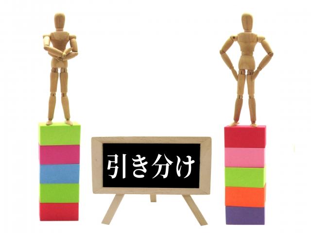 f:id:syoboi-nougyou:20191111171731j:plain