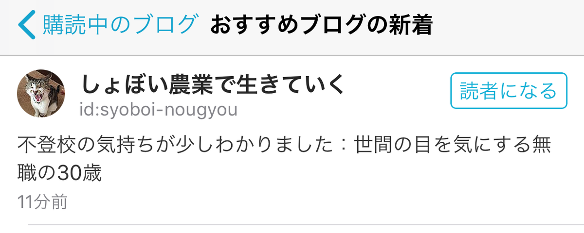 f:id:syoboi-nougyou:20191111211409p:plain