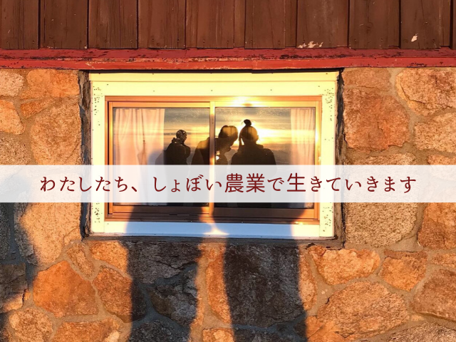 f:id:syoboi-nougyou:20191118113140p:plain