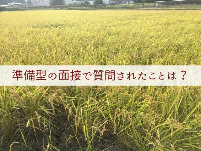 f:id:syoboi-nougyou:20191119180141p:plain
