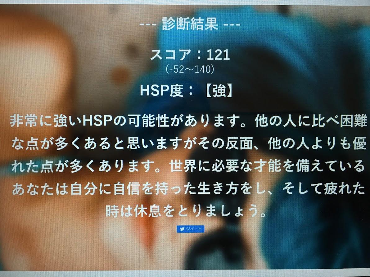 f:id:syoboi-nougyou:20191128183139j:plain