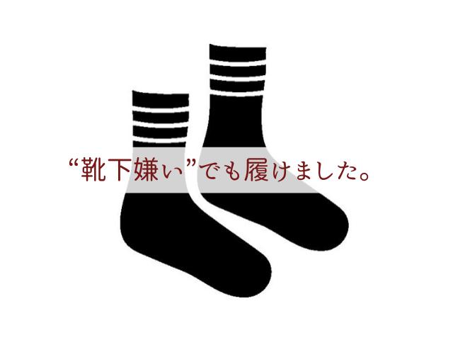 f:id:syoboi-nougyou:20191129222200p:plain
