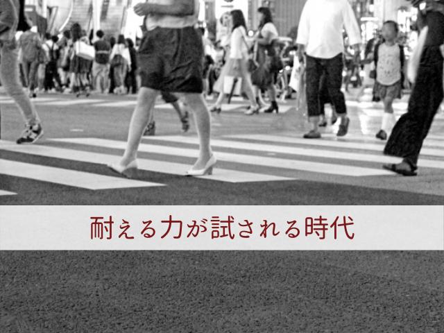 f:id:syoboi-nougyou:20191208130729p:plain