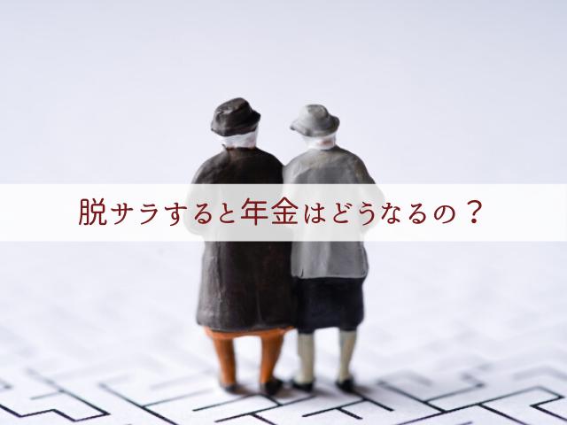 f:id:syoboi-nougyou:20200106172416p:plain