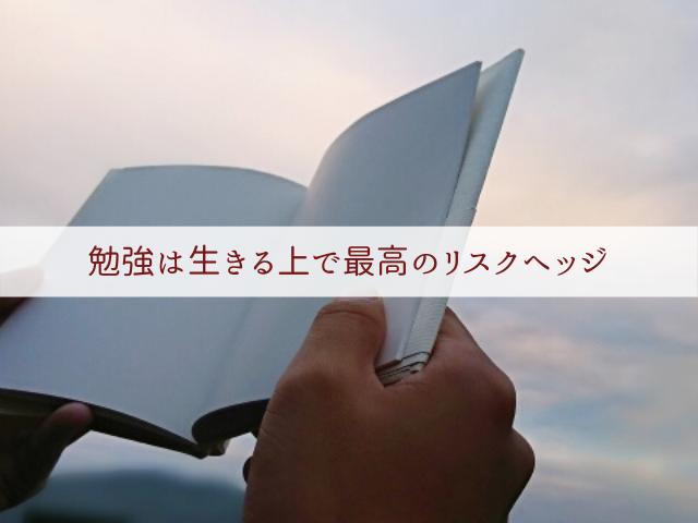 f:id:syoboi-nougyou:20200113194138p:plain