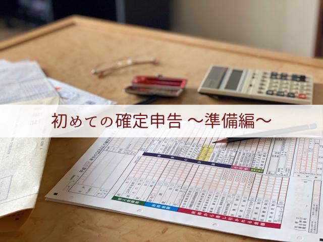 f:id:syoboi-nougyou:20200124210707p:plain