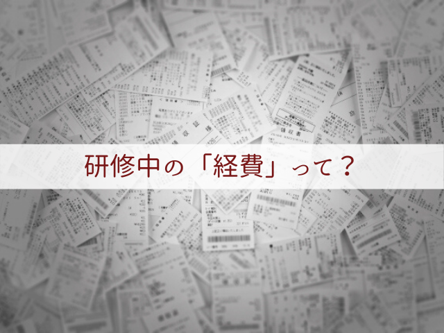 f:id:syoboi-nougyou:20200125093800p:plain