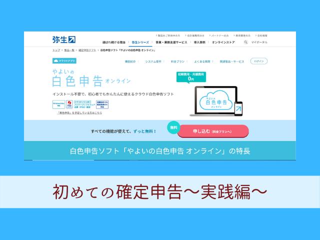f:id:syoboi-nougyou:20200301214704p:plain