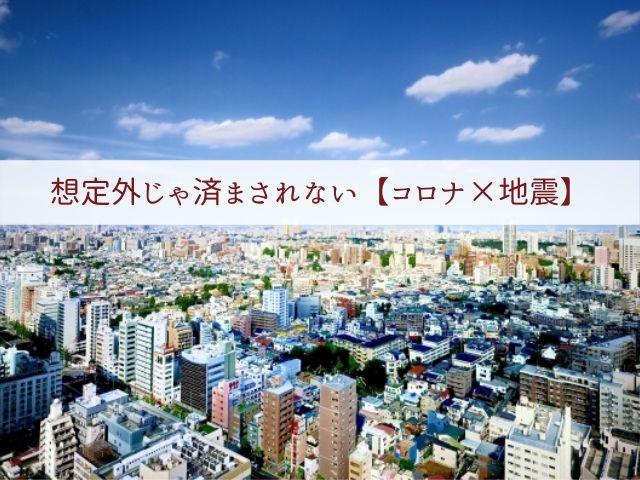 f:id:syoboi-nougyou:20200412105324j:plain