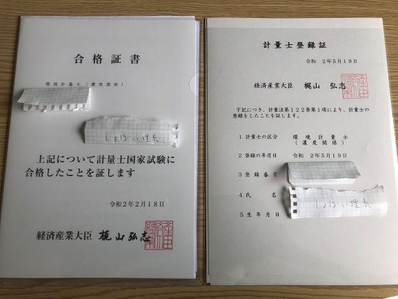 f:id:syoboi-rikei:20200614105910j:plain