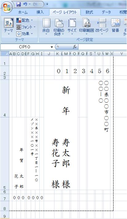 f:id:syoboi-rikei:20200621110857p:plain