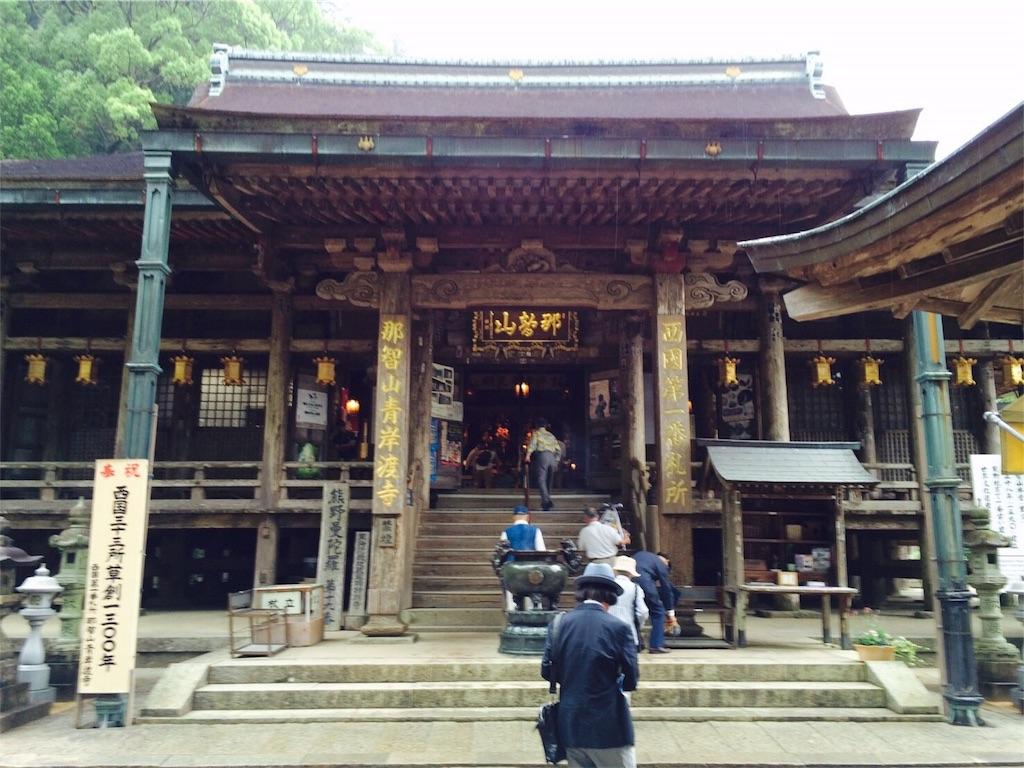 f:id:syochan8008:20180515230252j:image