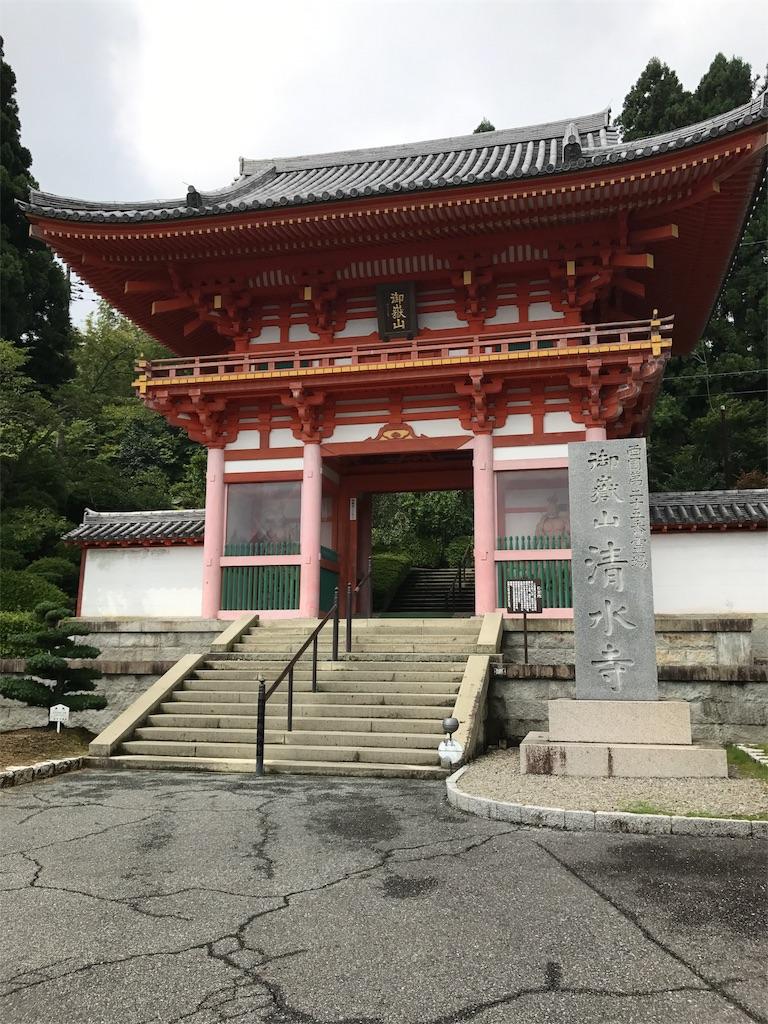 f:id:syochan8008:20180517171934j:image