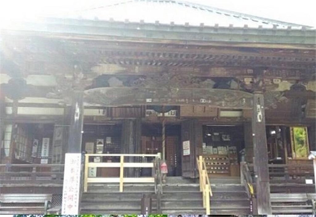 f:id:syochan8008:20180523140644j:image
