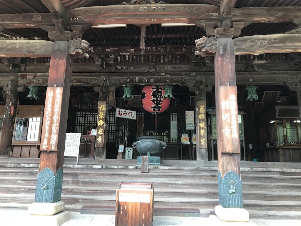 f:id:syochan8008:20180527224742j:image