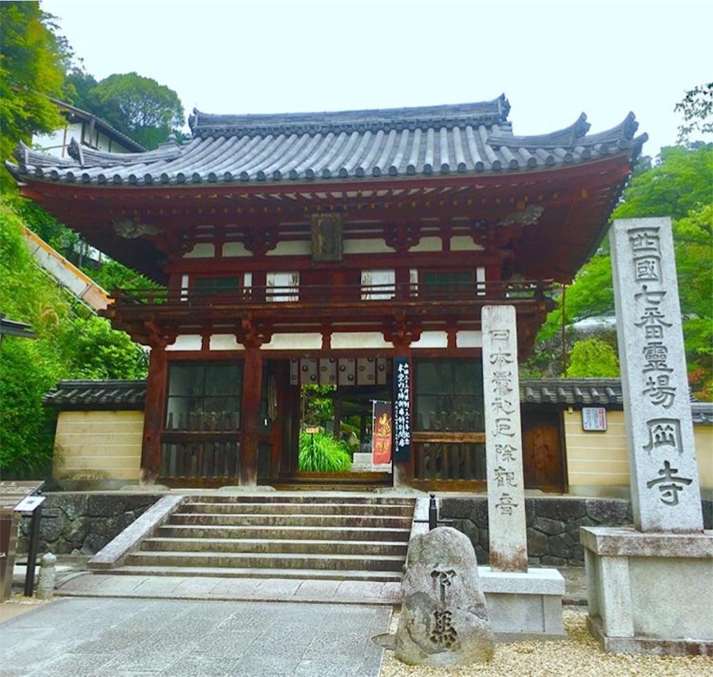 f:id:syochan8008:20180528201840j:image