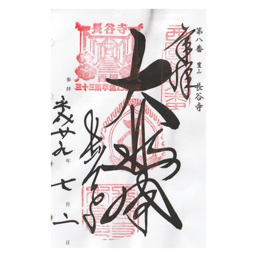 f:id:syochan8008:20180530223843j:image