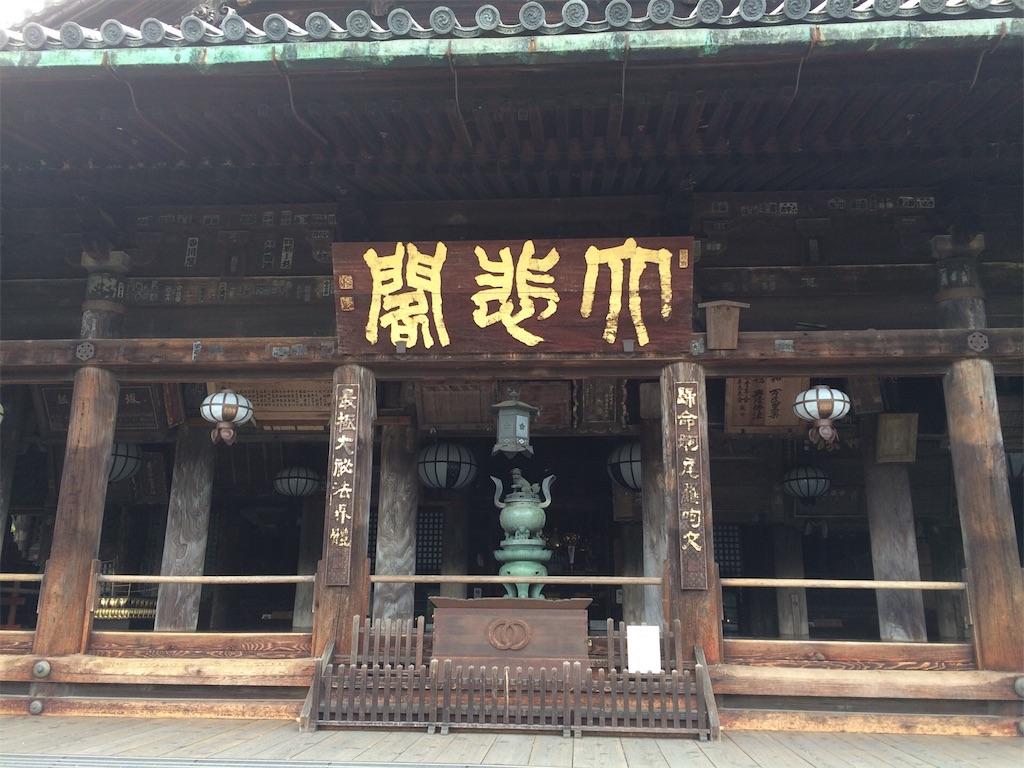f:id:syochan8008:20180531113507j:image
