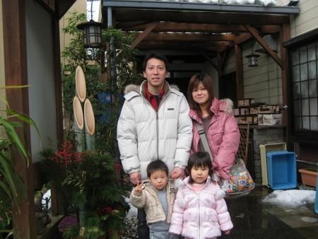 20090110ご家族で