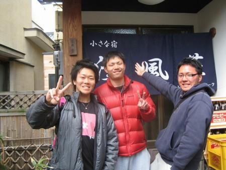 日本海の新温泉町で友好を!