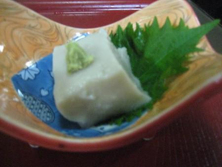 澄風荘手づくり胡麻豆腐