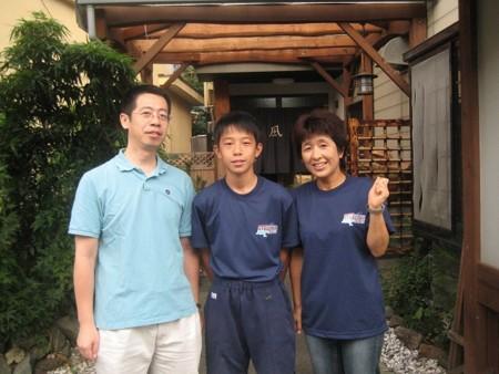 頑張れ!全日本中学校陸上選手権大会