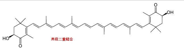 アスタキサンチンの分子構造
