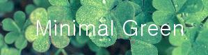 カスタマイズブログ「Minimal Green」