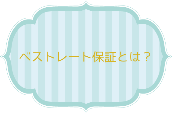 f:id:syofuso:20170206155050p:plain