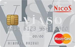 VIASOカード
