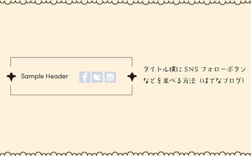 f:id:syofuso:20170804005422j:plain