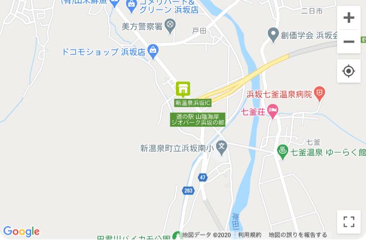 ローソン 新温泉七釜店