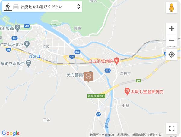 ゴダイドラッグ浜坂店