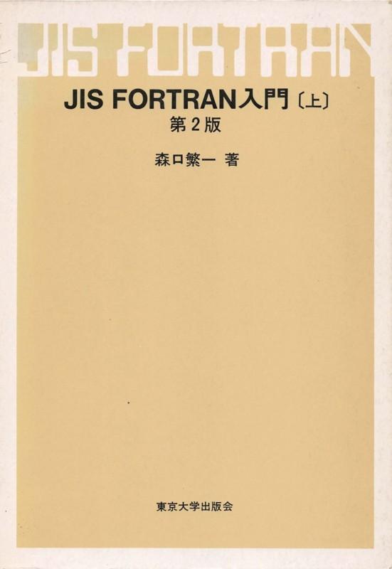 f:id:syogai1programa:20180811180517j:image:w360