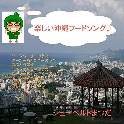 f:id:syogai1programa:20190710174209j:plain
