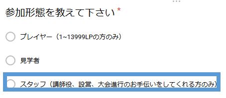 f:id:syogepixiv1:20181226170028p:plain