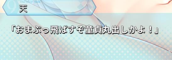 f:id:syogyoumujou123:20180620020433p:plain