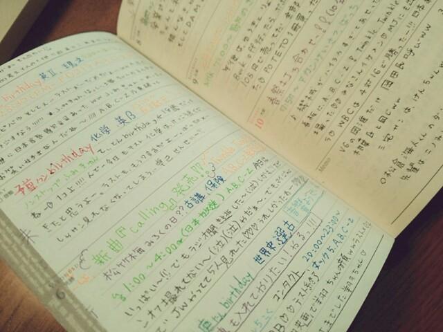 f:id:syokana:20170214121542j:image