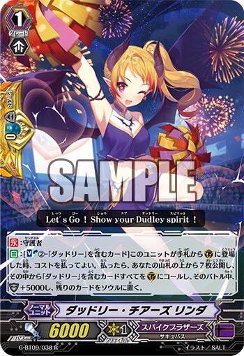 f:id:syokoi621:20161028210049j:plain