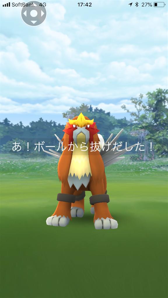 f:id:syokora000:20180920190011p:image