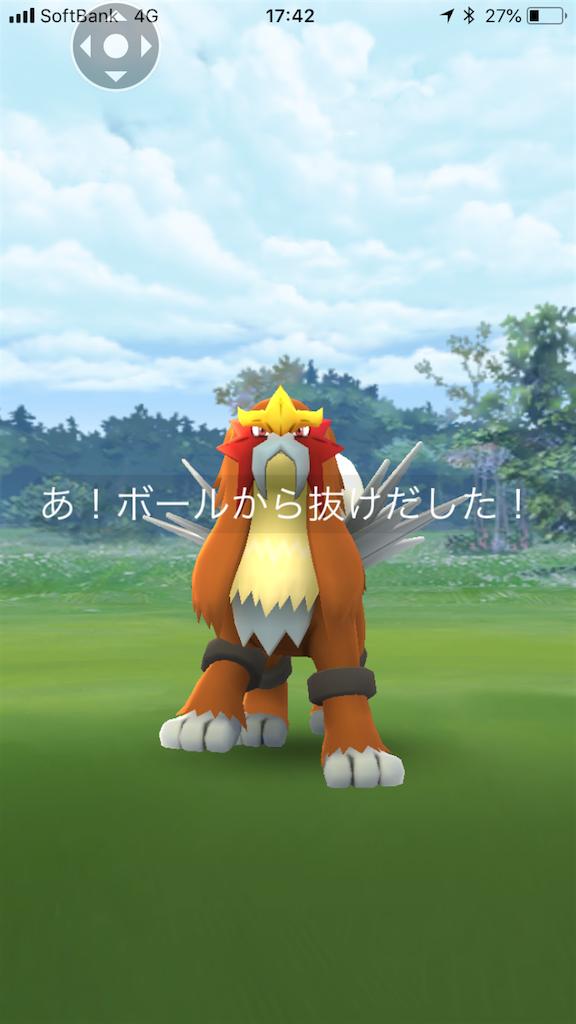 f:id:syokora000:20180920190204p:image