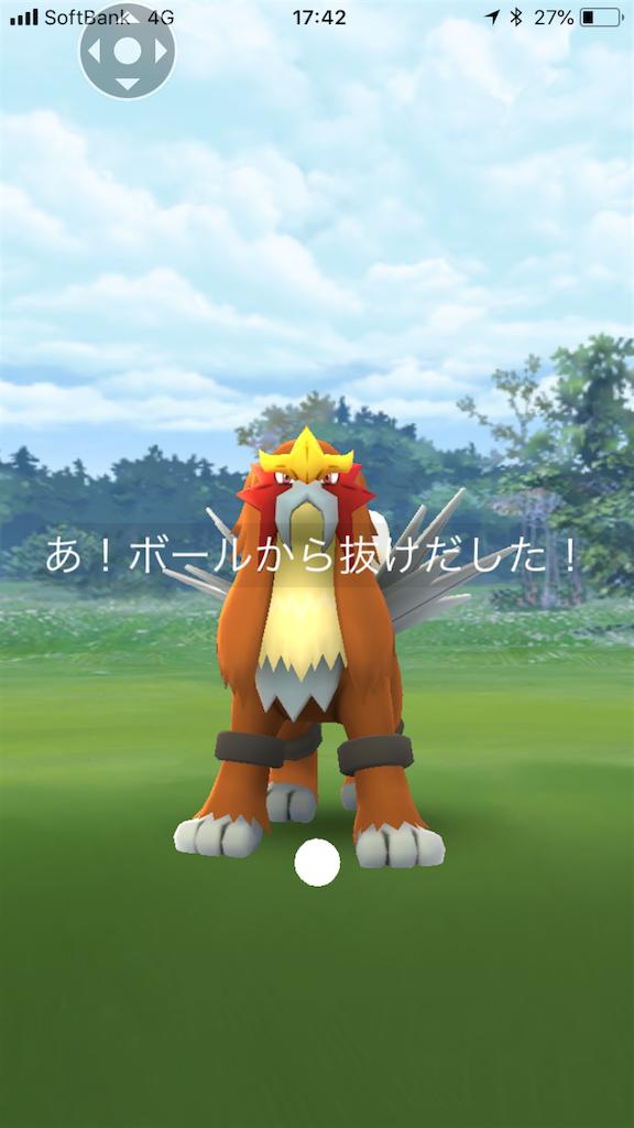f:id:syokora000:20180920190445p:image