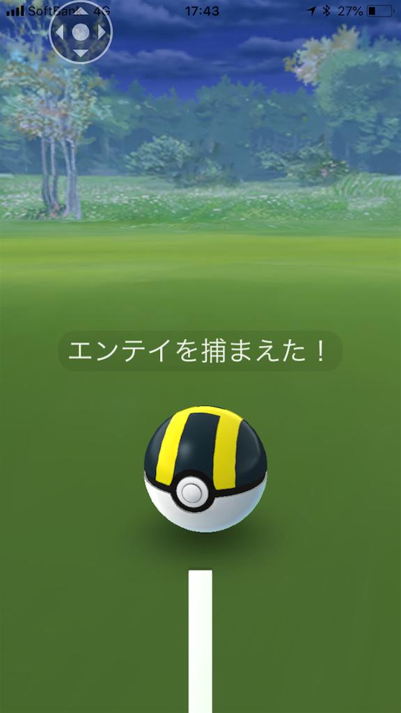 f:id:syokora000:20180920191329p:image