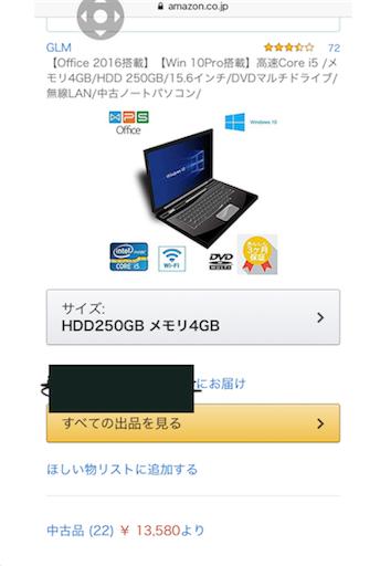 f:id:syokora000:20180928230443p:image