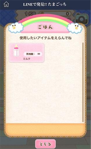 f:id:syokora000:20180930234144j:image